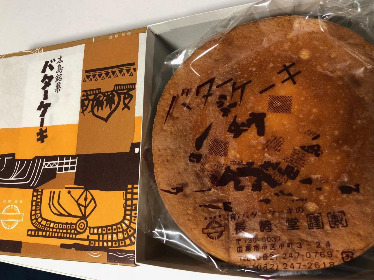 s_ケーキ